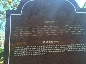 Labuan_Museum1