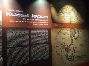Labuan_Museum4