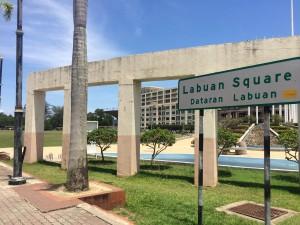 Labuan_Square1