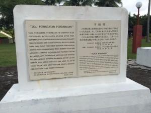 Peace_Park5